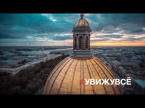 Новосибирск — Википедия