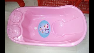 জানুন বেবী বাথ টাবের দাম(Baby Bath Tab price)