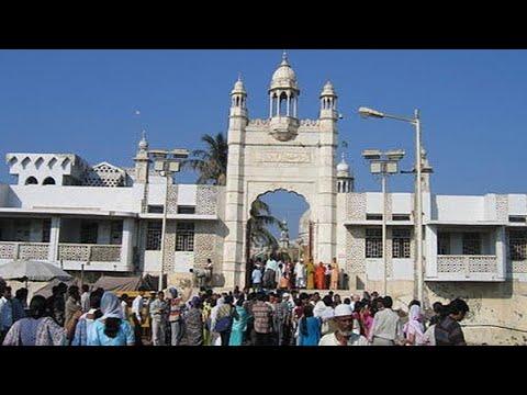 Haji Ali Ki Dargah Mumbai Eid Special Youtube