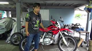 ホンダXR250(2006)参考動画:二宮が著書でも乗った楽しいオフ車 thumbnail