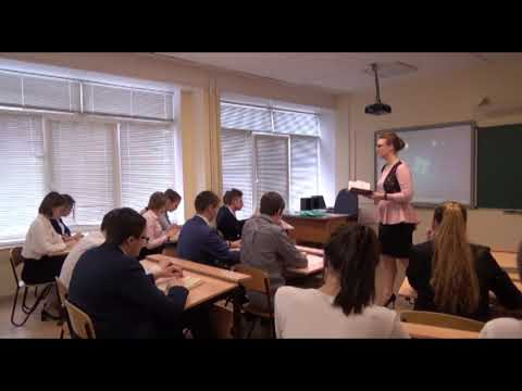 Конкурсное мероприятие «Учебное занятие», Абдуллаева Наталья Алексеевна