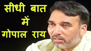 Seedhi Baat: Delhi Transport Minister Gopal Rai On Odd-even Part-2