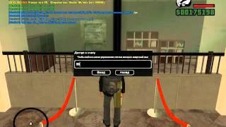 Играть В Онлайн Игры Бесплатно Мега Джек