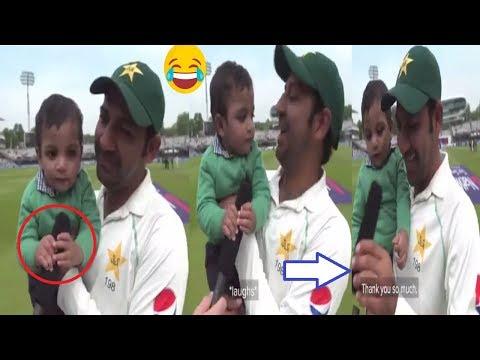 Funniest Video of Sarfraz Ahmad on Internet thumbnail