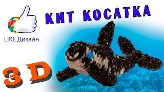 """""""Кит Косатка"""" - 3D фигурка из резиночек. Видеоурок #89"""