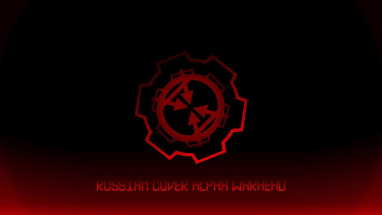 RUSSIAN COVER ALPHA WARHEAD IN SCP: SL