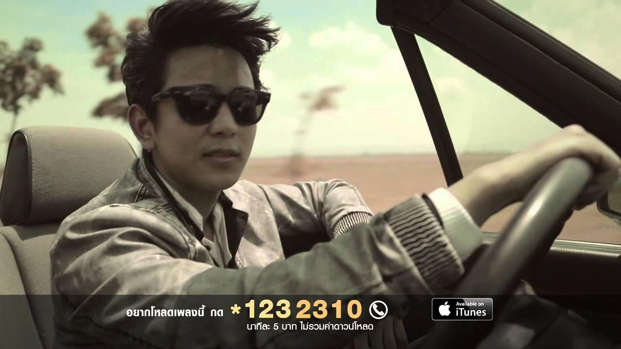 ครึ่งใจ กัน นภัทร Official MV