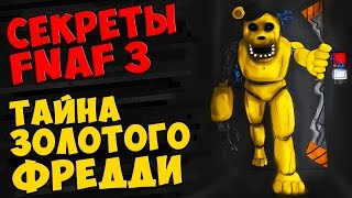 видео Секрет: Советы для Shadow Fight 2 — Игры Mail.Ru
