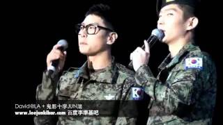 Park Hyo Shin - A Cappella (2 songs) 110922 Los Angeles Korean Festival