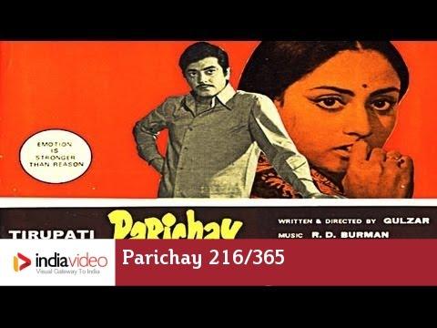 Parichay - 1972