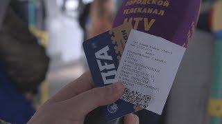 """UTV. Корреспондент UTV проверил как работает """"Счастливый час"""" в общественном транспорте Уфы"""