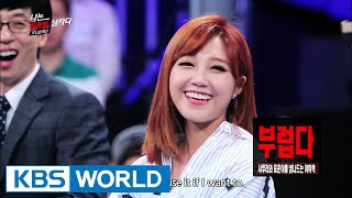Yu JaeSeok