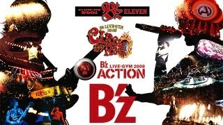 B'z / 3TOUR -LIVE-GYM digest-
