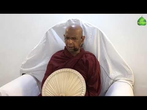 383. පරම සත්යය - Parama Sathya (2018-05-06 pannipitiya)