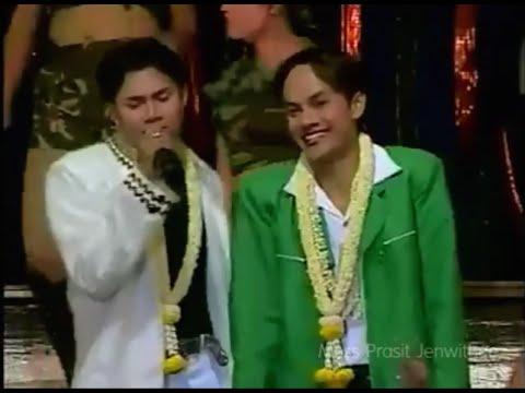 เมดเลย์ ลูกแพร ไหมไทย อุไรพร บันทึกการแสดงสดเสียงอิสาน ชุดที่ 1,2