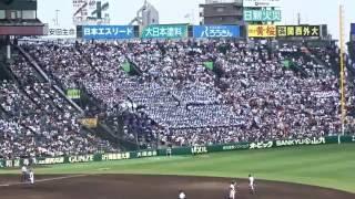 2016/8/8 対高川学園.