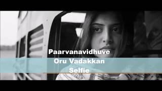 Paarvanavidhuve Full Song - Oru Vadakkan Selfie