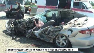 Сегодня семья из Ставропольского края погибла на Кубани