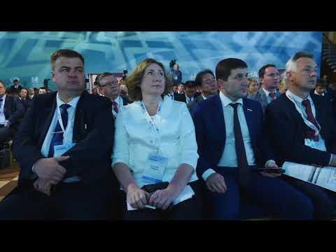 Sakhalin Oil & Gas 2017 - Highlights