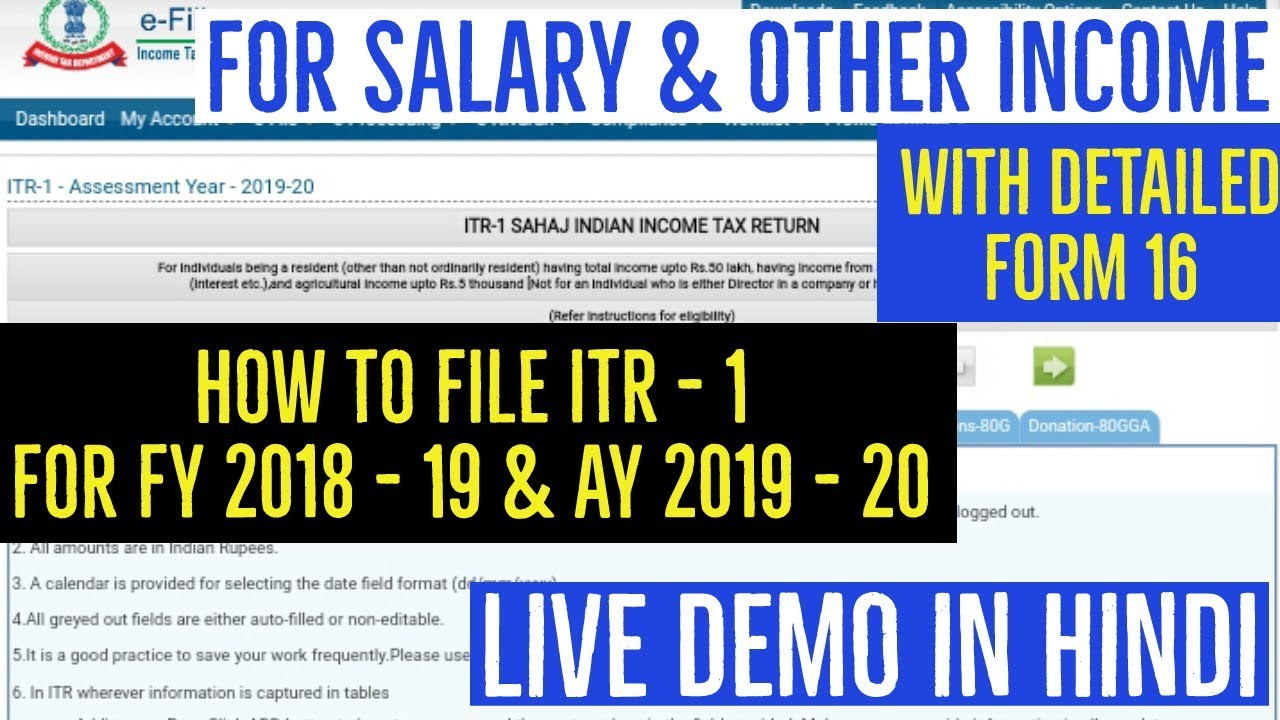 Tax Return Calendar 2020 HOW TO FILE INCOME TAX RETURN A.Y. 2019   2020 ( WITH FORM 16)FOR