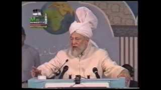 Concluding Address Jalsa Salana, 30 July 1995