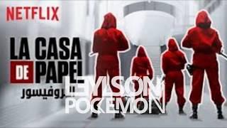 Baixar LA CASA DE PAPEL - Cecilia Krull - My Life Is Going On (WADD, JETLAG MUSIC  & HOT-Q REMIX)Extended