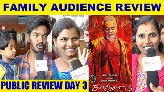 Kanchana 3 Family Audience Review – DAY 3