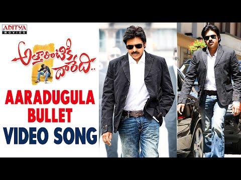 Aaradugula Bullet Full Video Song - Attarintiki Daredi Video Songs - Pawan Kalyan, Samantha