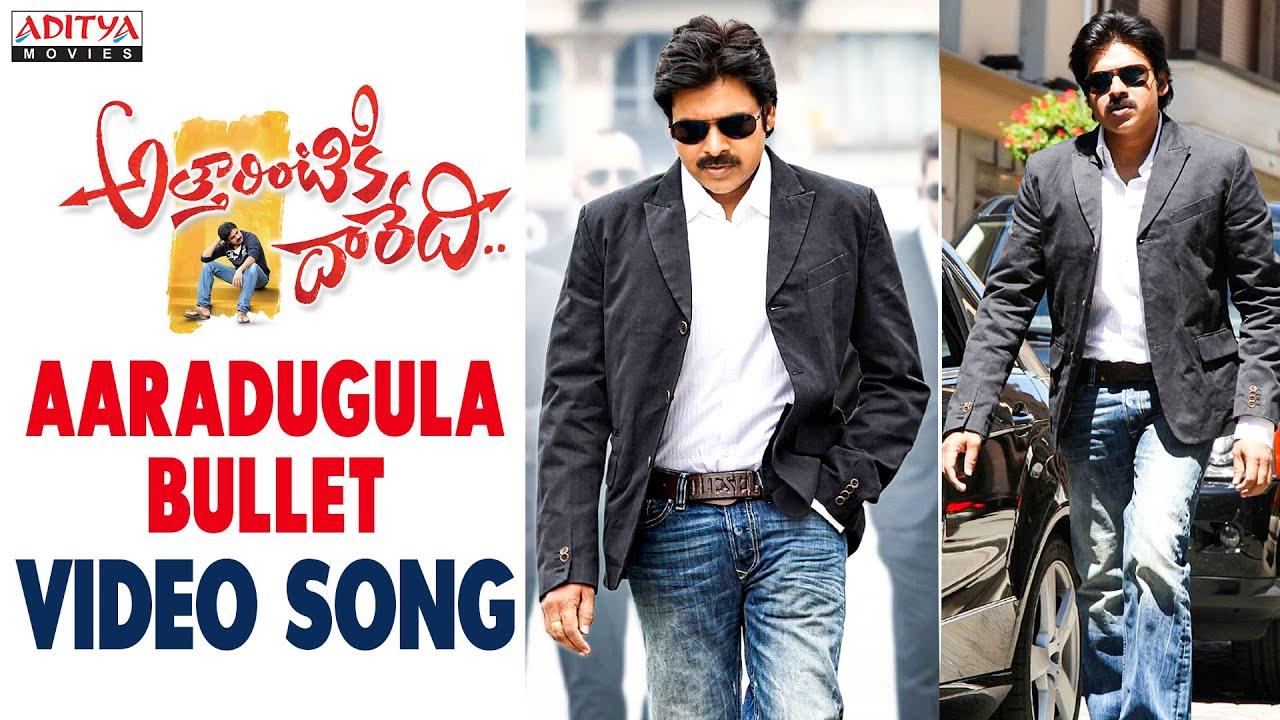Download Aaradugula Bullet Full Video Song - Attarintiki Daredi Video Songs - Pawan Kalyan, Samantha