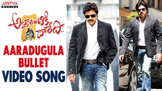 Aaradugula Bullet Full Video Song - Attarintiki Daredi Video Songs - Pawan Kalyan, Samantha