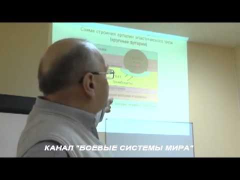 Сайт врача Самолетовой Д. Я.