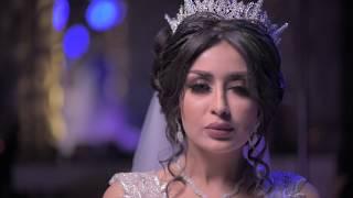 من امبراطورية الجمال مركز اريدو للتجميل أطلالة العروس المثالية