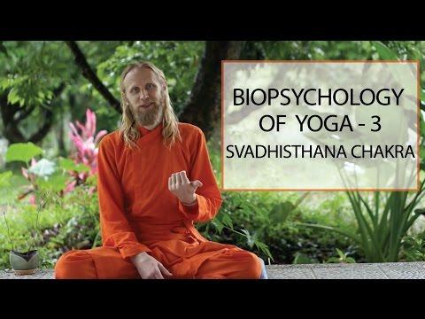 Biopsychology of Yoga - 3. Svadhisthana Cakra. Reptilian Psychology.