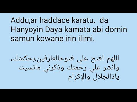 Download Addu,ar haddace karatu.  da hanyoyin Daya kamata abi domin samun kowane irin ilimi.