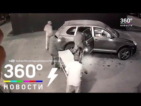 Во время перестрелки в Ростове погиб мужчина