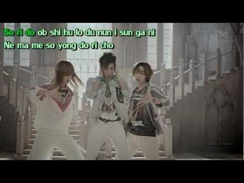 SHINee - Sherlock - Karaoke/Sing Along (Romanization - Simple Lyrics)