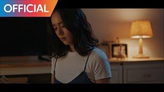 [미스트리스 OST Part 1] 사비나앤드론즈 (SAVINA & DRONES) - 안아줄래 (Cuddle) MV