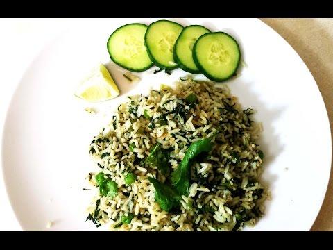 Green Fried Rice  Palak Methi (Spinach n Fenugreek leaves) Rice  Vegetarian/Vegan Recipe