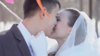 Самый лучший день / свадебный клип / 2014/ свадьба / зима /