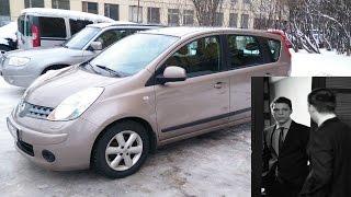 видео Отзыв о Nissan Note 1.6i/МКПП/2008г.в. автор: Евгений ,Москва