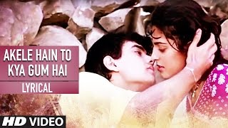 Akele Hain To Kya Gum Hai Lyrical Video | Qayamat se Qayamat Tak | Aamir Khan, Juhi Chawla