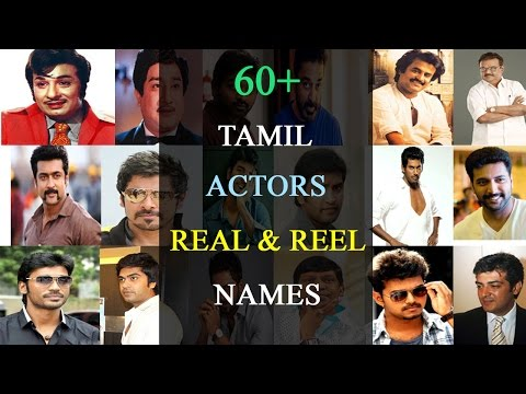 Tamil new heroes names and photos