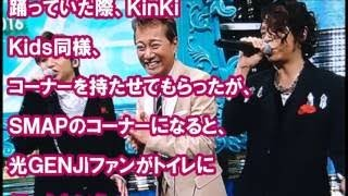 【内容説明】SMAP解散 紅白リハでKinkiKids、V6井ノ原快彦、関ジャニ後...