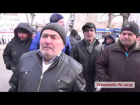 Видео Новости-N: Работники