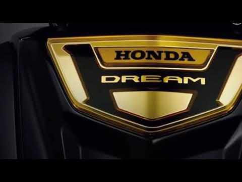 Dream Honda 2020 review