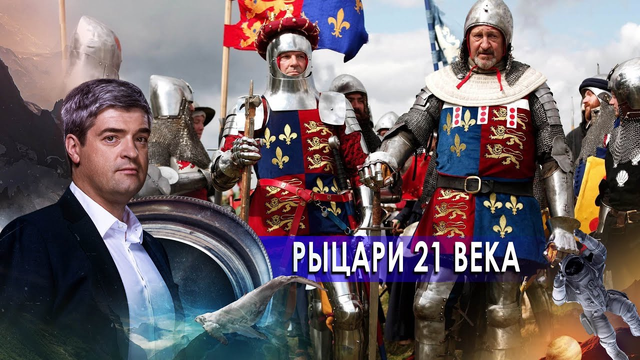 НИИ РЕН ТВ (15.10.2020) Последний вид Титаника.