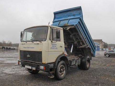 Самосвал МАЗ 5551 на 9 кубов 1995 года