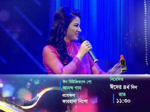 Farhana Nisho with Asif Akbar & Ankhi Alamgir (Promo)