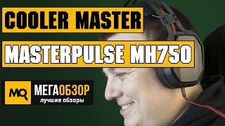 видео Cooler Master MasterPulse MH320 обзор гарнитуры