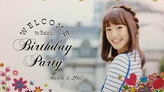 2017年3月5日 田崎礼奈生誕祭2017 wallop放送局 2/2 アンコール部分 ア...